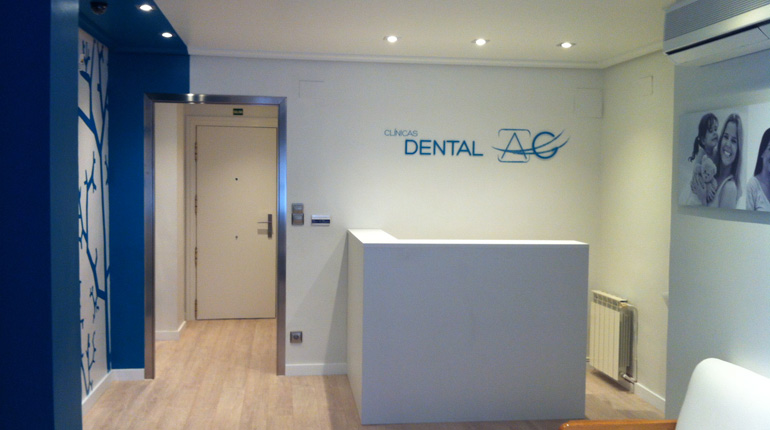 Nueva decoraci n de cl nica dental en zaragoza bel n d - Decoracion de clinicas dentales ...